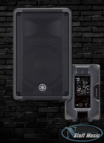 "Yamaha DBR12 12"" Powered Loudspeaker - Rental"